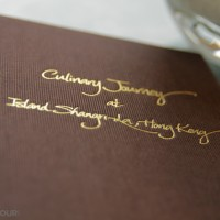 Culinary Journey Itinerary