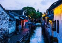 "Win a Trip to the Suzhou, ""The Venice of China!"""